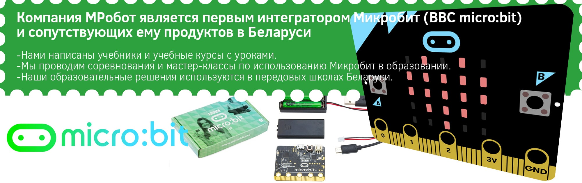 microbit-slider-new-1-min